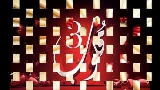 ساري البادية - ثلاثة قلوب Sari Al Badya - Talat Qloob