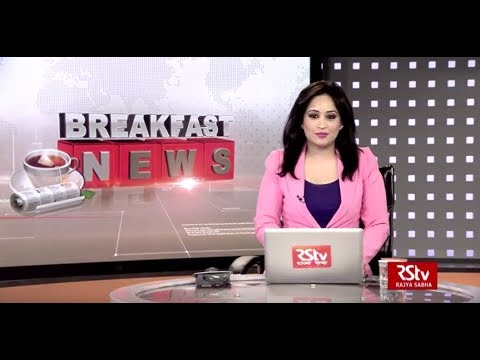 English News Bulletin – June 15, 2018 (8 am)