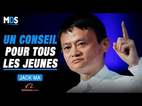 UN MESSAGE DU FONDATEUR D'ALIBABA POUR TOUS LES JEUNES ! - Jack MA (Partie 1/2)
