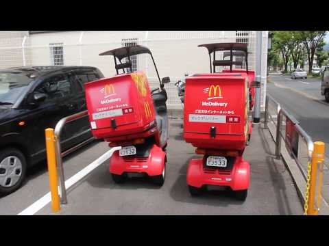 McDonald's delivery tri-motorcycles in Kyoto, Japan