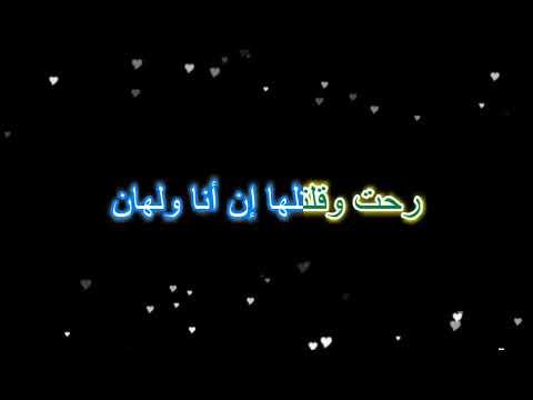 3 daqat - Karaoke _ ثلات دقات - أبو ويسرا - عزف رامز بيروتي