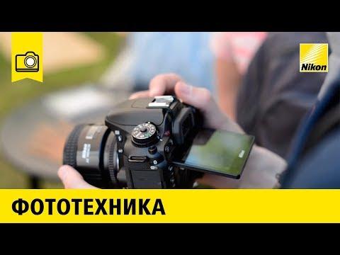 Обзор Nikon DSLR D7500