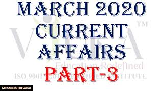 Download MARCH 2020 CURRENT AFFIARS PART - 3 |  BANKING MAESTRO