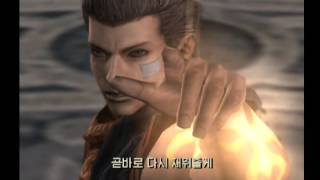 [PS2] God Hand Final Stage (Ending)