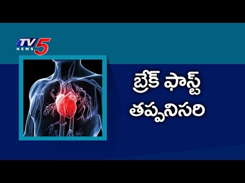 World Heart Day Today | Skipping Breakfast Cause Heart Attacks | TV5 News