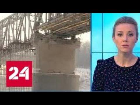 Глава Якутии: мост через реку Лена улучшит транспортную доступность Дальнего Востока - Россия 24