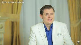 Е. Понасенков: Франция, партии и выборы, дети, мышление, театр, окружение Путина и т. д.