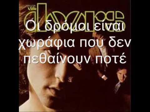 The Doors ~ Crystal Ship (Ελληνικοί υπότιτλοι) -Greek subs-