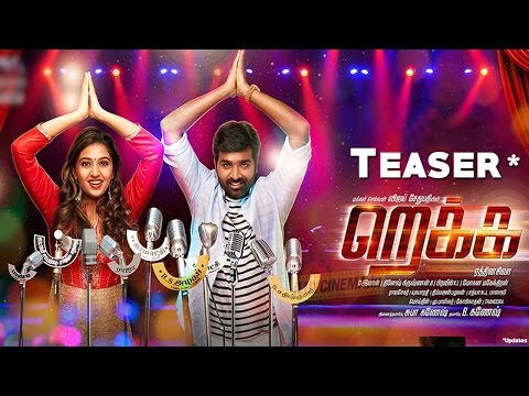 Rekka - Teaser | Vijay Sethupathi, Lakshmi...