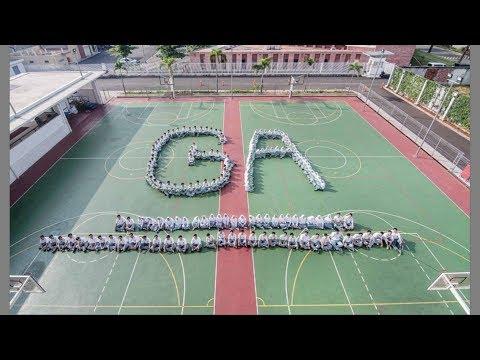 GAMANANTA ADIBRATA - SMA Islam Al Azhar 8