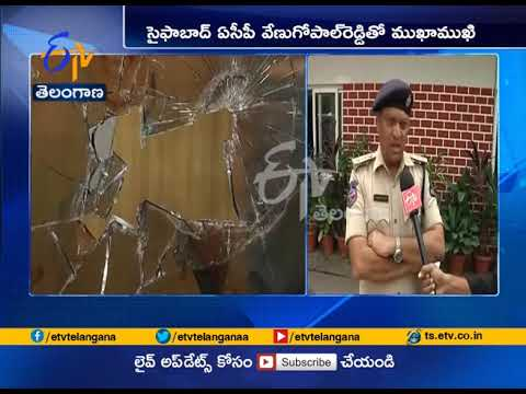 We Going As Per Rule | in Global Hospital Attack Case | Saifabad ACP Venugopal Reddy