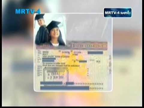UK Student Visa Fee increase for Myanmar Students