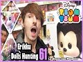 TSUM TSUM MICKEY GEANT EN FRANCE!!! Erikku Dolls Hunting 61