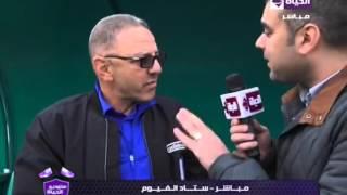 بالفيديو.. طلعت يوسف يكشف عن سر خلطة نجاح بتروجيت عقب فوزه على المقاصة