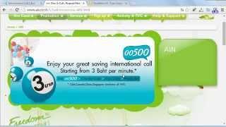 видео Мобильная связь в Тайланде