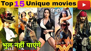 Top 15 Hollywood movies in Hindi dubbed with unique concept | available on YouTube | Oye Filmy