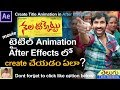 Nela Ticket Movie Title Animation in After Effects | After Effects Tutorial in Telugu