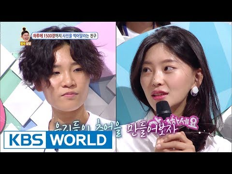 6,000 pictures taken during a 5-day trip?! [Hello Counselor / 2017.07.31]