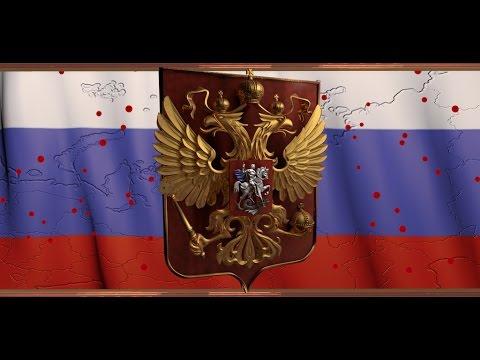 Герб России 3D Живые Обои (1.5)