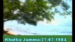 Khutba Jumma:27-07-1984:Delivered by Hadhrat Mirza Tahir Ahmad (R.H) Part 3/4