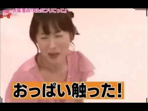 さまぁ~ず三村のセクハラ(胸揉み)に大堀恵「おっぱい触った!」