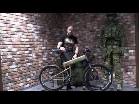 Montague Paratrooper (тюнинг версия)