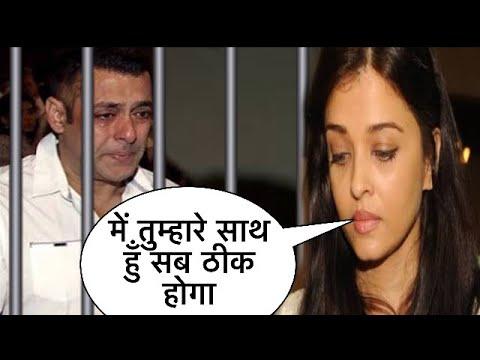 Salman Khan के Support में आयी Aishwarya Rai Bachchan, Breakup के बाद पहली बार | Blackbuck Case
