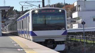 539M E531系 K468編成十王駅発車