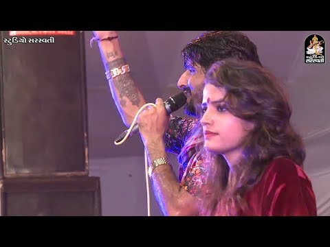 GAMAN SANTHAL, RAJAL BAROT   Non Stop   Gujarati Live Program 2017   FULL VIDEO   RDC Gujarati