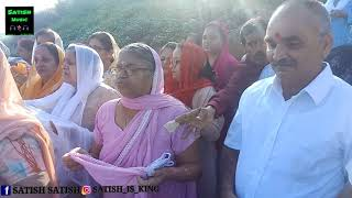 Swami teoonram Mahila Mandir Shanti Dham Gandhinagar varshik Male