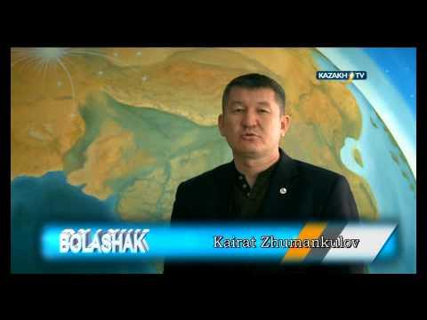 Kairat Zhumankulov
