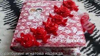 Скрапбукинг. Свадебный фотоальбом  на заказ  LOVE IS...(, 2016-03-26T08:24:07.000Z)
