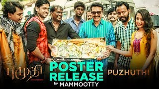 "Puzhuthy Motion Poster Luanch By ""Mammootty""   Puzhuthi   Nandha, SanyaThara, Power Star Srinivasan"
