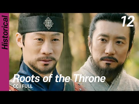 [CC/FULL] Roots Of The Throne EP12 | 육룡이나르샤