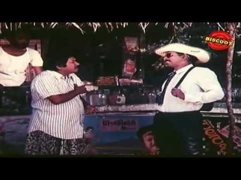 Orutharam Randutharam Munnutharam Malayalam Movie Comedy Scene mamukoya