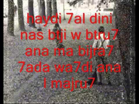 carola samaha w t3wadt / و تعودت كارول سماحة (with lyrics)