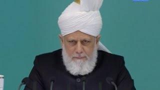 2017-01-13 Das Streben nach moralischer Exzellenz - Die islamischen Lehren