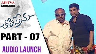 Tholi Prema Audio Launch Part 07 || Tholi Prema Movie || Varun Tej, Raashi Khanna || SS Thaman