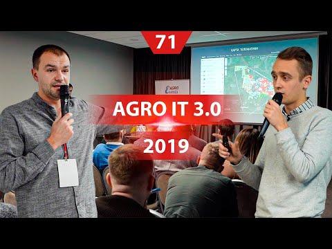 Учет на предприятии, программное обеспечение для хозяйства, как избежать рейдерства, АгроІТ 3.0