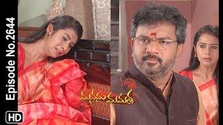 Manasu Mamata | 11th July 2019 | Full Episode No 2644 | ETV Telugu