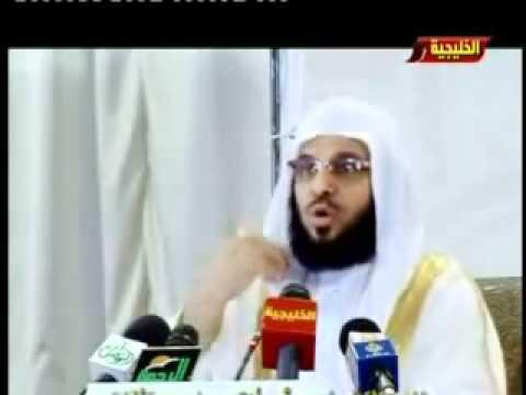 قصة حاج من اليمن مع الحجاج الثقفي د. عائض القرني thumbnail