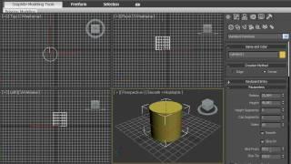 Создание цилиндра в 3DsMax 2010 (15/42)