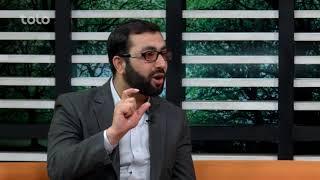 بامداد خوش - کلید نور - ادامه ترجمه و تفسیر سوره لقمان آیه ۱۰ و ۱۱ با محمد اصغر وکیلی پوپلزی