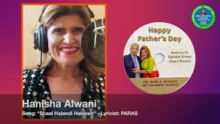 Shaal Halandi Halaeen by Hanisha Alwani - with Roman Sindhi Lyrics