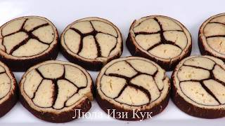РАЗБОРНОЕ Печенье пустыня САХАРА Вкусное и необычное песочное печенье Люда Изи Кук печенье
