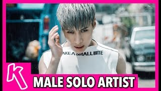 KMA'S MALE SOLO ARTIST OF THE YEAR NOMINEES 2017