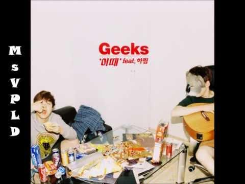 [MP3] Geeks (긱스) feat. Harim (하림) - How Are You? (어때?)