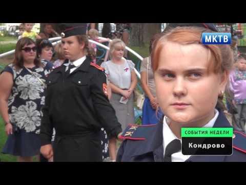 31 08 16 Дзержинский район