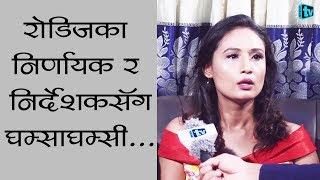Himalaya Roadies निर्णायक र निर्देशकलाई सिधा प्रश्न-हेपेर तँ भन्न पाईन्छ? Diya Maskey Interview