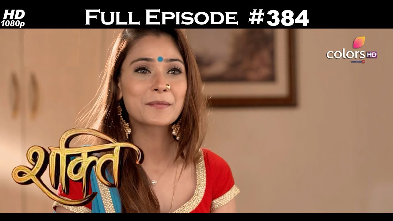 Download Free Full Drama Shakti – 17 – Nov – 2017 – Full Drama